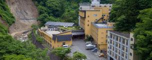 新たに山水荘−YUMORI ONSEN HOSTEL公式オンラインショップ