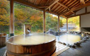 露天風呂「太子の湯」の時間帯変更のお知らせ