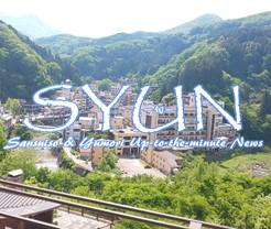 SYUN第7号(2021/05/15発行)